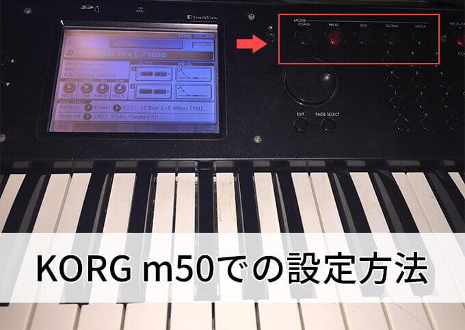 pedal01