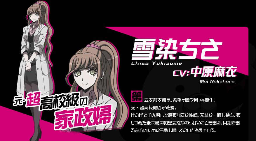 tokuban02